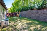 8547 Maple Valley Dr - Photo 41