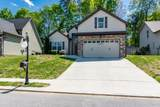 8547 Maple Valley Dr - Photo 47