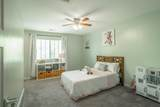 1025 Givens Rd - Photo 23