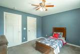 1025 Givens Rd - Photo 26