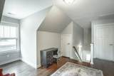 1025 Givens Rd - Photo 29