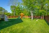 1025 Givens Rd - Photo 3