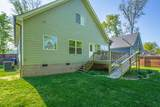 1025 Givens Rd - Photo 39