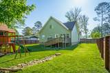 1025 Givens Rd - Photo 4