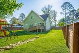 1025 Givens Rd - Photo 40