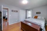 7102 Leslie Dell Ln - Photo 17