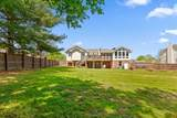 8602 Horseshoe Bend Ln - Photo 28