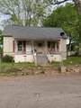 890 Berry St - Photo 1