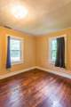 5328 Connell St - Photo 22
