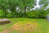 5328 Connell St - Photo 29