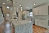 8944 Silver Maple Dr - Photo 4