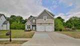 8944 Silver Maple Dr - Photo 43