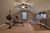8642 Maple Valley Dr - Photo 19