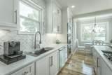 1826 Oak Cove Dr - Photo 33