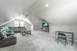 1826 Oak Cove Dr - Photo 77