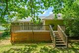 45 Homeplace Dr - Photo 44