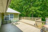 45 Homeplace Dr - Photo 46