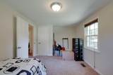 1401 Oneal Rd - Photo 17