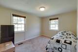 1401 Oneal Rd - Photo 18