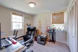 1401 Oneal Rd - Photo 23