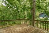 7215 Cane Hollow Rd - Photo 24