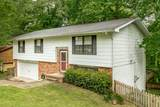 7215 Cane Hollow Rd - Photo 3
