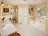 557 Waterford Ln - Photo 4