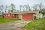 4121 Forest Plaza Dr - Photo 4