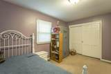 4121 Forest Plaza Dr - Photo 42
