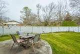 4121 Forest Plaza Dr - Photo 44