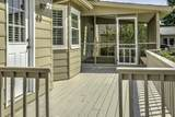 96 Cordell Dr - Photo 14