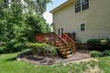 139 Weeping Willow Tr - Photo 26