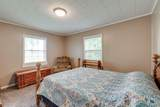306 Withers St - Photo 12