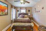 1020 Talley Rd - Photo 18
