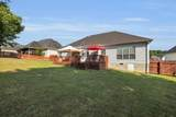 7871 Slatermill Dr - Photo 22