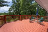 1530 Armstrong Ferry Rd - Photo 7