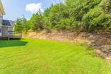 320 Marble Top Rd - Photo 34