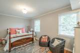 8153 Lakewinds Dr - Photo 10