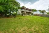 1783 Davis Ridge Rd - Photo 47