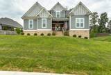 7632 Peppertree Dr - Photo 1