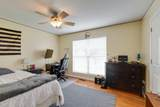 50 Glass Mill Pointe Dr - Photo 19