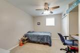 50 Glass Mill Pointe Dr - Photo 23