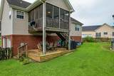 50 Glass Mill Pointe Dr - Photo 33