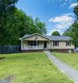 140 Willow Dr - Photo 1