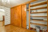 1432 Montlake Rd - Photo 13
