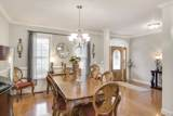 113 Homeplace Dr - Photo 10