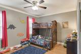 113 Homeplace Dr - Photo 23