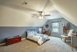 2709 Indian Pipe Ln - Photo 30
