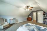 2709 Indian Pipe Ln - Photo 31