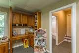 56 Carriage Hill - Photo 45